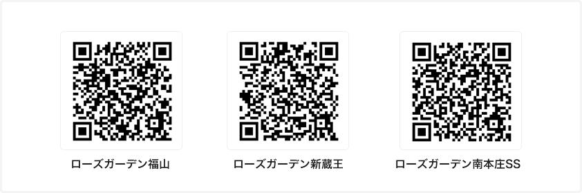 QRコードを読み込んで友達追加!