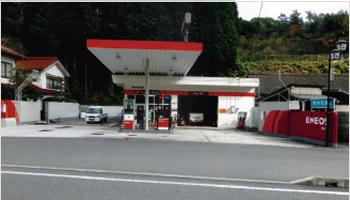 (有)赤木石油店