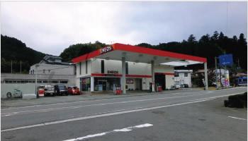 西川石油(株)