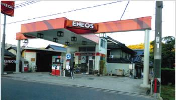 高橋石油店