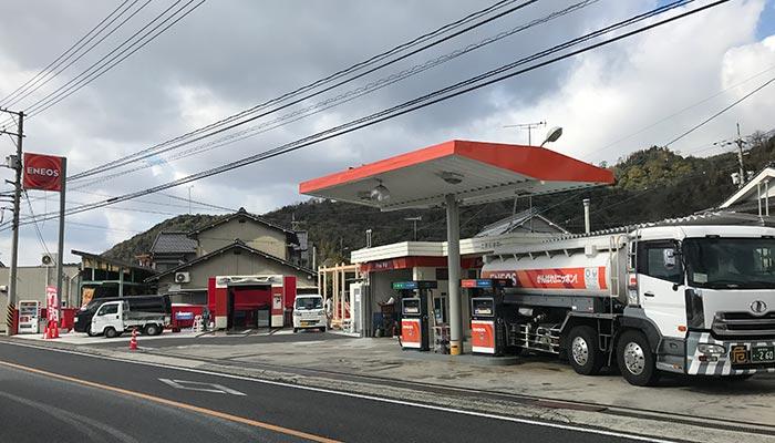 土屋石油店
