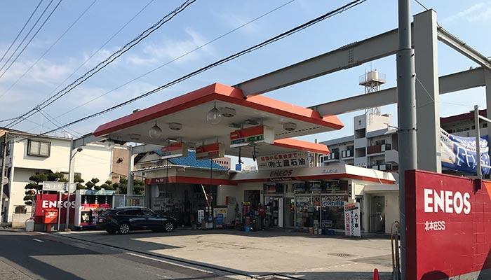 (有)土屋石油